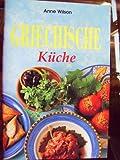 Griechische Küche.
