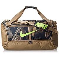 Nike Mens Duffel Bag, Khaki - NKCV0329-247