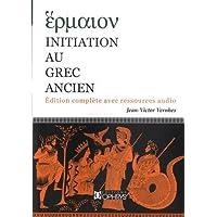 Initation au grec ancien