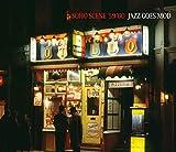 Soho Scene 59-60 (Jazz Goes Mod)