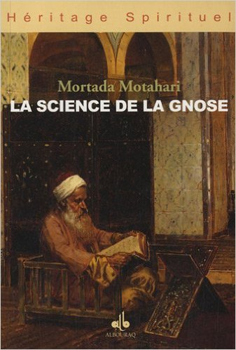 Science de la gnose (La) de Mortada MOTAHARI ( 1 mai 2012 )