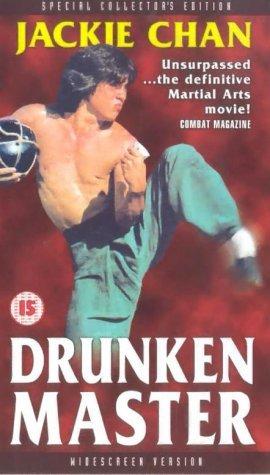 drunken-master-edizione-regno-unito