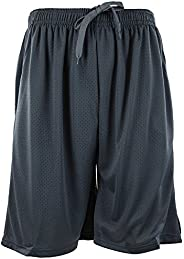 Mens Premium Training Shorts   Soft & Durable   Breathable Mesh Design   for Gym Workout, Athletics and Ba