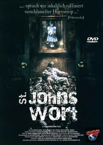St. Johns Wort [Verleihversion]