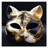 Maske YN Leaving Virgins mit der gleichen Fox Half Face männlichen japanischen Full Face Alten Stil Xia Miao Freunde Konto Fox (Color : Black Gold)
