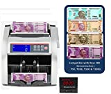 #7: SToK ST-MC03 Compatible with New Rs.50, Rs.200, Rs.500 & Rs.2000 Notes Counting Machine and fake Notes detector with color changing LCD Display