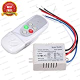 #4: Trp Traders 2 Way Remote Control Switch On/Off Lamps/Fan Or Any Other Loads-Ac 220V