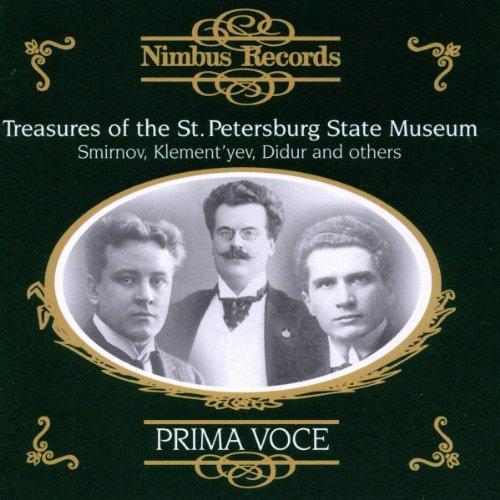 Treasures Of The St. Petersburg State Museum : Trésors du Musée de Saint Petersbourg