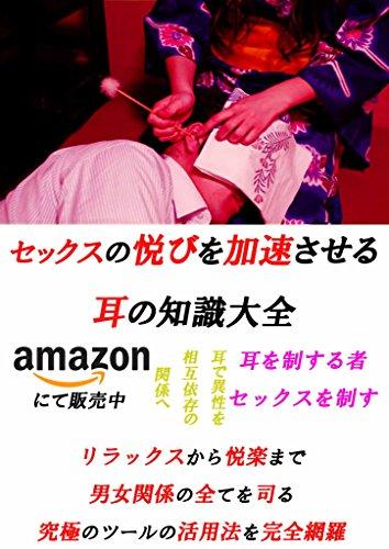 Mimi por Saito epub