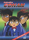 Detective Conan Special Collection - Vol. 1-3 (3 DVDs)