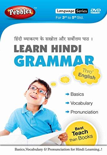 Pebbles Learn Hindi Grammar thro English (DVD)