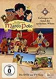 Die Abenteuer des jungen Marco Polo, Folge 3 - Gefangen im Sand der syrischen Wüste