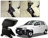 #1: Premium Quality Black Armrest Console Box For - Maruti Suzuki Alto (By Lowrence)