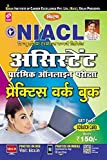NIACL Assistant Preliminary Online Exam Practice Work Book - 2281