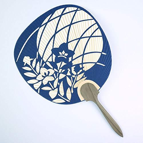 Uchiwa Japanischer Blattfächer Kikyo, blau