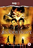 Bloody Fight Alan Tang kostenlos online stream