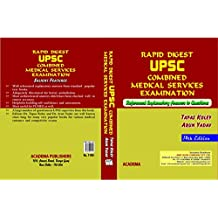 Rapid Digest UPSC Combined Medical Services Examination, 14th Edition 2019