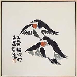 Peinture à l'huile « Bonheur à deux » - illustration hirondelles asiatiques - origine Chine