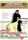 Overwhelming Skills II by Chen Erhu