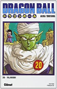 Dragon Ball Nouvelle édition Tome 20