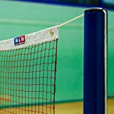 Best Badminton Nets - Net World Regulation Badminton Net [2 Year Guarantee] Review