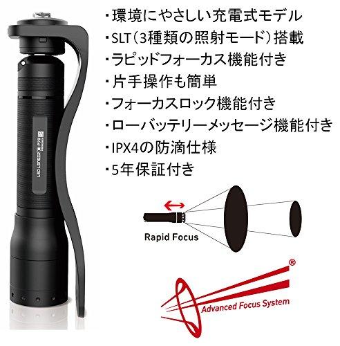 Led Lenser P7R - 2