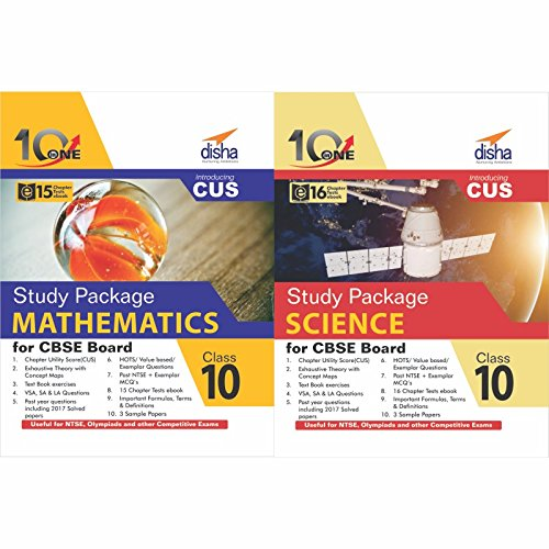 Combo 10 in One Study Package for CBSE Science & Mathematics Class 10 with 6 Sample Papers & 31 Chapter Tests eBook