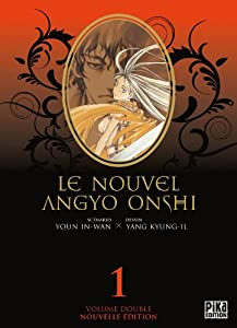 Le Nouvel Angyo Onshi Edition double Tome 1