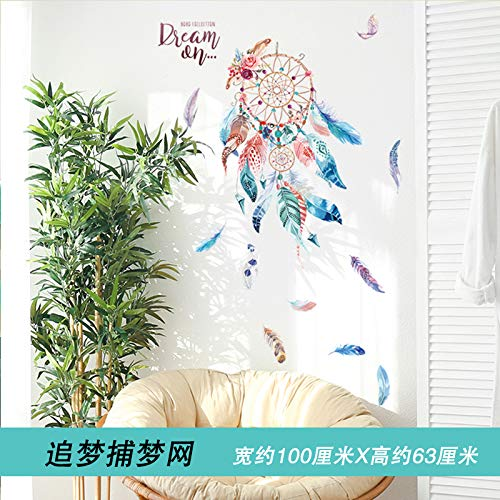 Schlafzimmer Zimmer Wand Dekoration selbstklebende Bilderrahmen Zebra Hostel, 10 Traum Fang Traumnetz, Oversize (Zebra-zimmer-dekorationen)