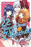 Yamada-kun and the seven Witches 22 (22)