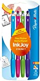 Paper Mate Inkjoy Stylus Ball Pen Medium Tip 1.0mm - Assorted Fun Colours (Pack of 4)