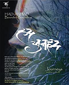 Had Anhad (Bounded-Boundless)