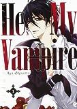 He's my vampire: 1