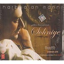 Amazon co uk: Harbhajan mann: CDs & Vinyl