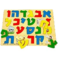 Aleph Bet Look & See Puzzle by Jewish Educational Toys - Peluches y Puzzles precios baratos