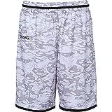 Spalding Herren Move Shorts Jr Hosen- Gr. L, weiß-grau camou