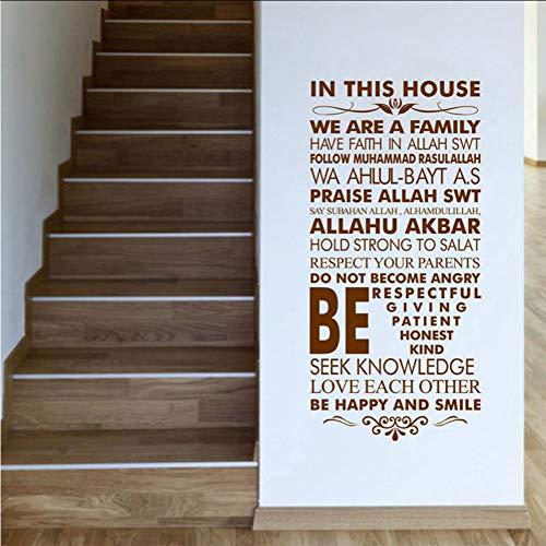 (Mhdxmp)In Diesem HausZitieren WandaufkleberVinyl Home Decor Abnehmbare Abziehbilder Regeln IslamischenArabischen Muslimischen Text Interieur Murals42 * 88Cm