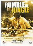 Rumble in the Jungle: George Foreman vs. Muhammad Ali (Zaire 1974)