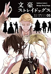 Bungô stray dogs Edition simple Tome 5