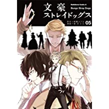 Bungô Stray Dogs T05