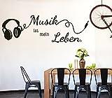 tjapalo® s-pk213 120x38cm Wandtattoo musik ist mein Leben Wandtattoo Wohnzimmer modern (B150xH47 cm