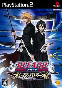 Bleach: Blade Battles[Japanische Importspiele]