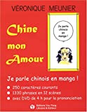 Chine mon amour - Je parle chinois en manga ! (1DVD)