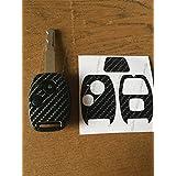 Design-Folien089 - Funda para llave de coche (carbono, compatible con Honda Jazz, CR-V, R Civic, Accord, Insight, CR-Z), diseño con acabado cepillado