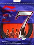 Li Ning No 7 Badminton Srting