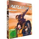 Patlabor 2 - Der Film [Blu-ray]
