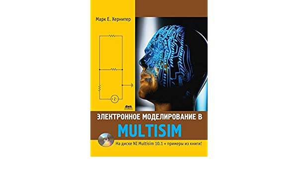 Amazon in: Buy Electronic Simulation in Multisim Book Online