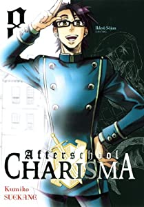 Afterschool Charisma Edition simple Tome 8
