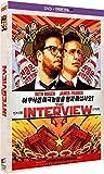 The Interview - version non censurée [Édition libertaire (version non censurée)]