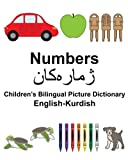 English-Kurdish Numbers Children's Bilingual Picture Dictionary (FreeBilingualBooks.com)